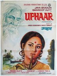 download uphaar free full movies free movies download