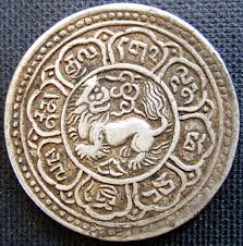 After 8 Mints Where To Buy Historical Money Of Tibet Wikipedia