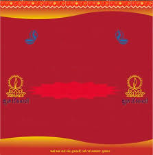 lohri invitation cards diwali invitations and wordings 365greetings