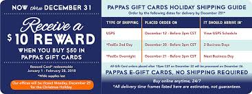 gift cards online pappas gift cards