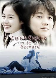 dramafire black knight love story in harvard dramafire com favorite t v past present