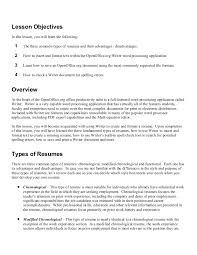 Best Type Of Resume To Use by Open Office Writer Lesson 02