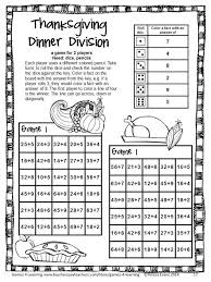thanksgiving math worksheets free worksheets for all and