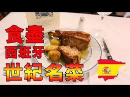cuisine tunisienne en vid駮 24 best travel 北極光images on clocks tag