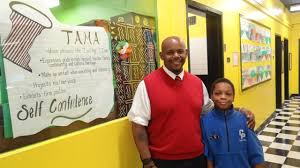 Leadership Prep Bed Stuy Tfoa Professional Preparatory Charter Teaches With Heart And A