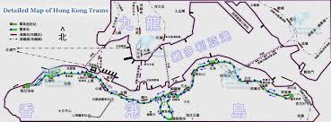 Hong Kong Subway Map by Hong Kong Tram Map Hong Kong Peak Tram