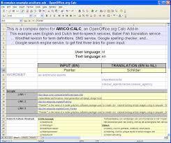 Form To Spreadsheet Amico Adaptable Multi Interface Communicator