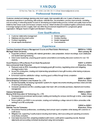 sle cv for document controller attractive inventory control specialist resume photo documentation