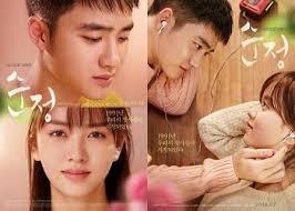 film drama korea pure love sinopsis pure love korean movie lengkap pustaka sinopsis