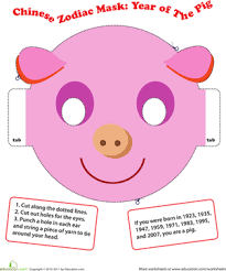 make a chinese zodiac mask year of the pig worksheet