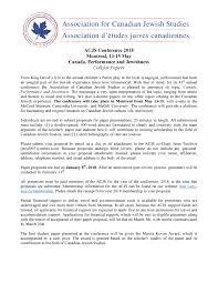 pr ecture de de bureau des associations association for canadian studies association d études
