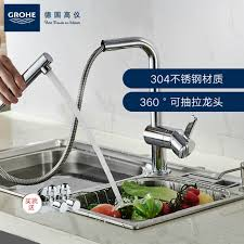 usd 2791 67 grohe kitchen sink double groove with removable