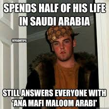 Halal Memes - its like 18 years for me halal memes saudi arabia tips