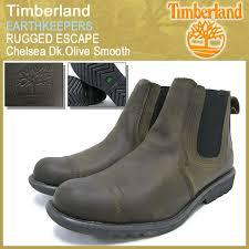 ice field rakuten global market timberland timberland boots
