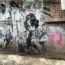 Urban Art Style - more paste up style street art in central hong kong thru my eyes