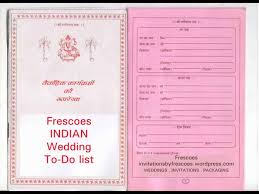Shop Opening Invitation Card Matter In Hindi Hindu Wedding Invitation Wording In Hindi Gallery Wedding And