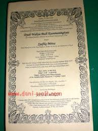 cara membuat undangan bahasa jawa undangan pernikahan undangan pernikahan