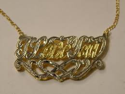 Nameplate Necklace Double Plated Double Plated Name Necklace U2013 Page 2 U2013 Myfancyboutique