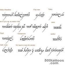 hobbit tattoo tattoo collections