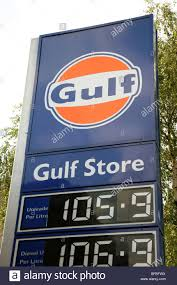 gulf oil logo gulf oil company stock photos u0026 gulf oil company stock images alamy