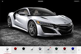 acura legend vip 2017 acura nsx configurator launched motor trend