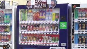 japanese vending machines exposed only in japan 03 日本の自動