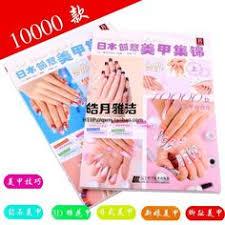 three stylish nail art designs to beautify your nails nail