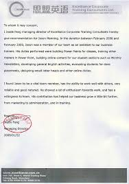 brilliant ideas of recommendation letter for business visa also