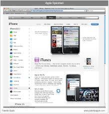 apple files trademark for giant