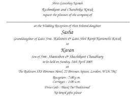 wedding card invitation messages staggering wedding card invitation wording 75 baby shower