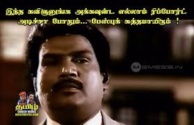 Facebook Comment Memes - tamil comedy memes dp comments memes images dp comments comedy
