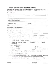 Sample Resume For Nurses Going Abroad Sample Application Letter For Rn    Home