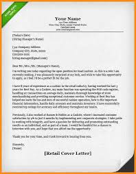 9 how to write a cover letter for a retail job villeneuveloubet