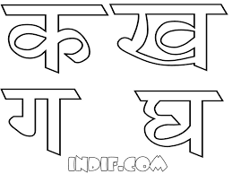 hindi alphabet worksheets worksheets