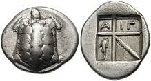 Ottoman Silver Coins by Silver Coin Wikipedia