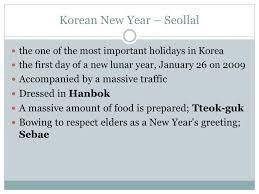 korean holidays ppt