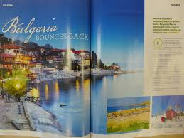 A Place When Bulgaria Bounces Back A Place In The Sun Magazine With An