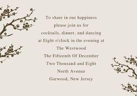 wedding reception cards wedding reception cards online beautiful cherry blossom