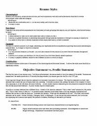 future career goals essay Education And Career Goals Essay   Kakuna Resume  You     ve