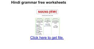 hindi grammar free worksheets google docs
