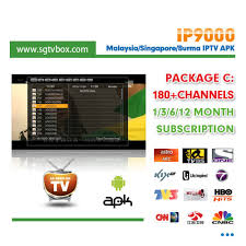 astro apk malaysia astro iptv package a subscription singapore dreambox