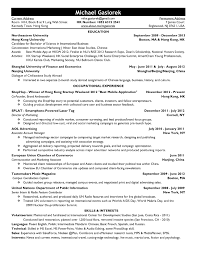 Sample Career Profile For Resume Resume Template Career Profile Examples Sample With Regard To