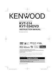 kenwood kvt 512 wiring diagram efcaviation com within 514