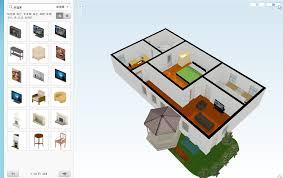 attractive 3d floorplanner 9 floorplanner 10 png house plans