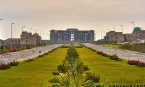 M S University by Nust University Admission 2017 For Bs U0026 Ms Programs