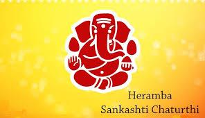 Mundan Ceremony Invitation Cards Hindi Happy Sankashti Chaturthi 2017 Images Wallpapers And Greetings