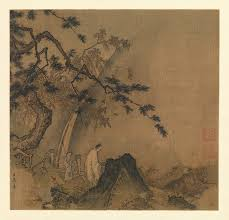 how to write paper in chinese landscape painting in chinese art essay heilbrunn timeline of scholar viewing a waterfall