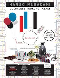 cocktail recipes poster print u2014 christopher woodside