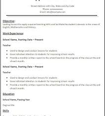 Resume With Results Beautiful Idea Resume References Example 13 Sample Of Resume With