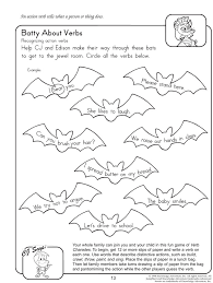 batty about verbs free english worksheets for 2nd grade love